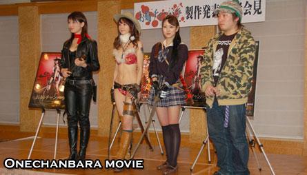 japanese_bikini_babe_game.jpg