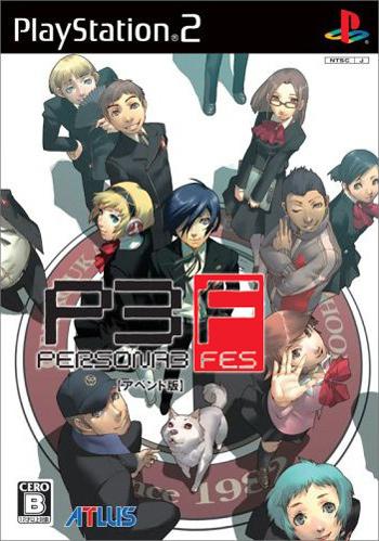 p3fes_basic.jpg