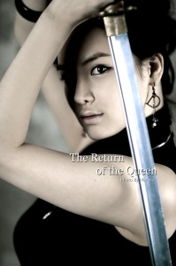 Im Ji Hye - Return of the Queen