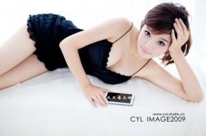 chinesegadgetgirl1