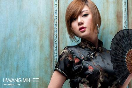 hwangmi-hee1