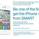 smartiphone4scampout