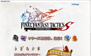 final-fantasy-tactics-s-android-ios