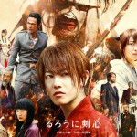 kenshin201