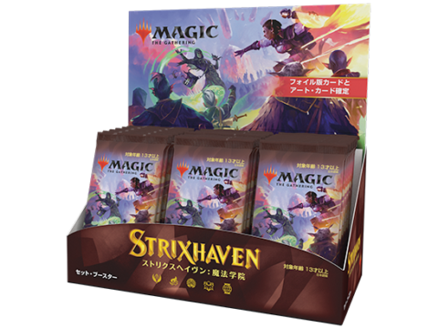 Strixhaven Booster Box